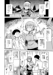 6domei_0004.jpg